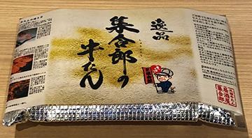 集合郎の牛たん 商品画像